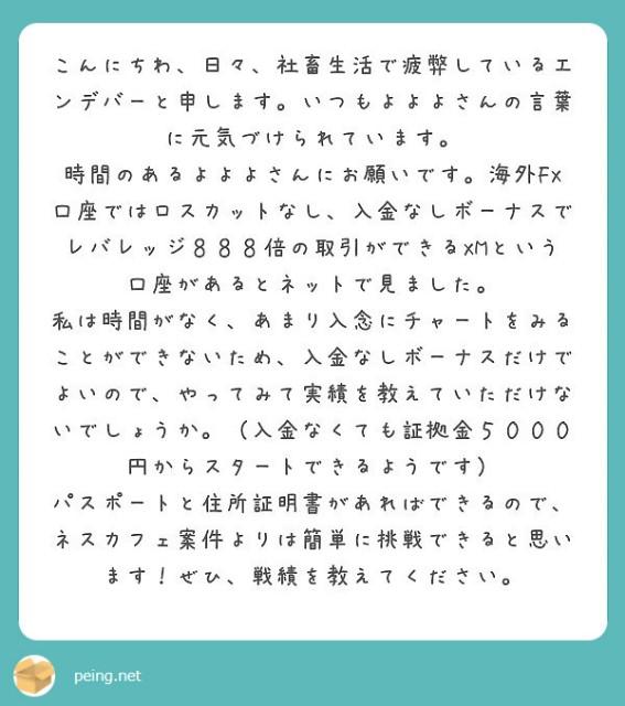 f:id:Jinseiyoyoyo:20200206215001j:image