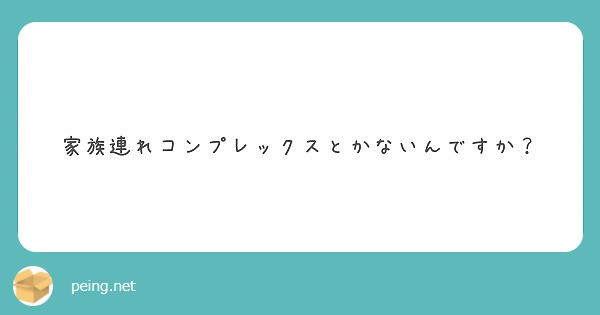 f:id:Jinseiyoyoyo:20200206223916j:image