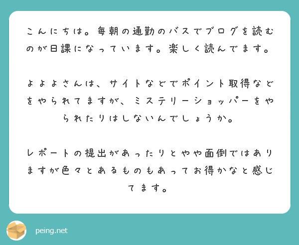 f:id:Jinseiyoyoyo:20200206225507j:image