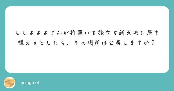 f:id:Jinseiyoyoyo:20200214042324j:image