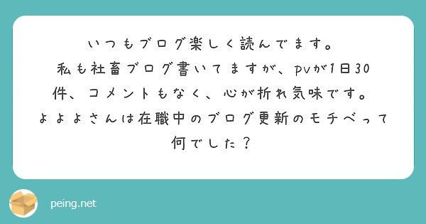 f:id:Jinseiyoyoyo:20200214044520j:image