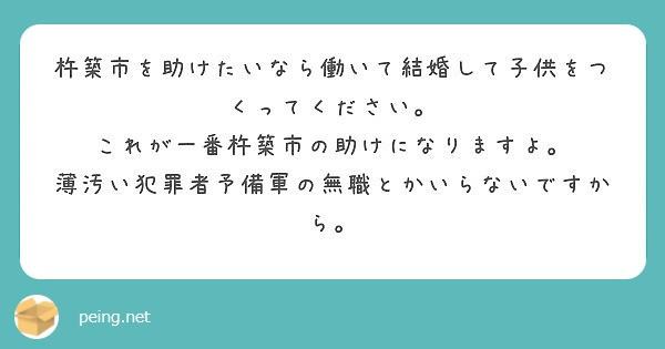 f:id:Jinseiyoyoyo:20200214055227j:image