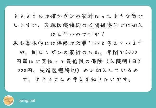 f:id:Jinseiyoyoyo:20200221020726j:image