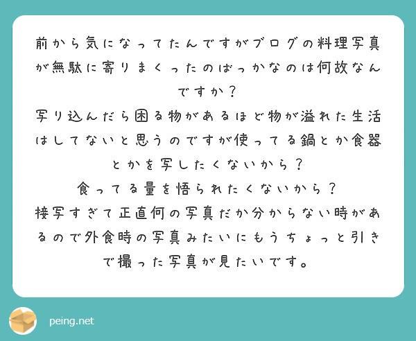 f:id:Jinseiyoyoyo:20200221034737j:image