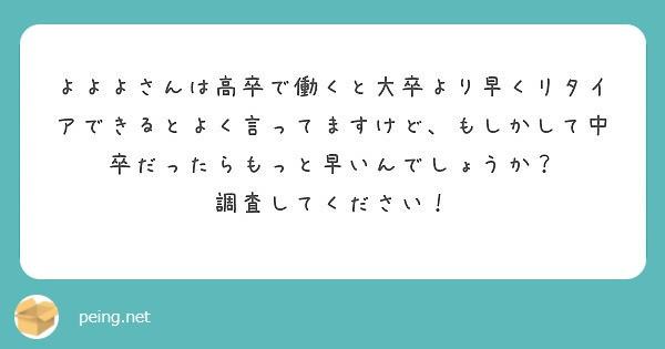 f:id:Jinseiyoyoyo:20200221035755j:image