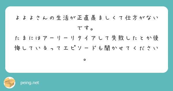 f:id:Jinseiyoyoyo:20200221042854j:image