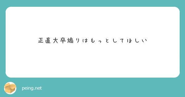 f:id:Jinseiyoyoyo:20200221044815j:image