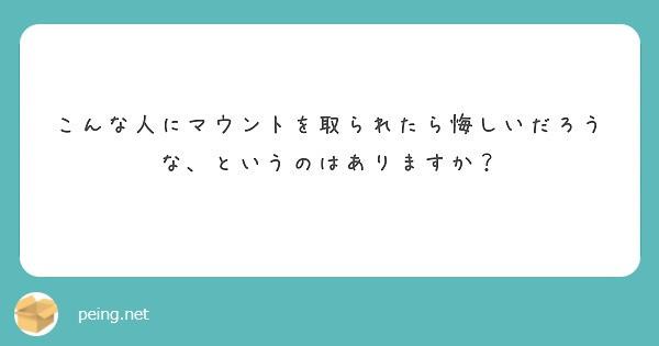 f:id:Jinseiyoyoyo:20200303042151j:image