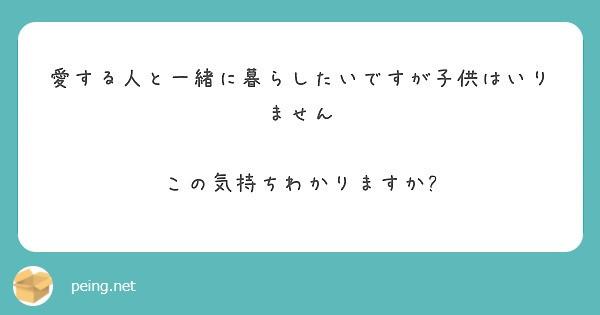 f:id:Jinseiyoyoyo:20200312034742j:image