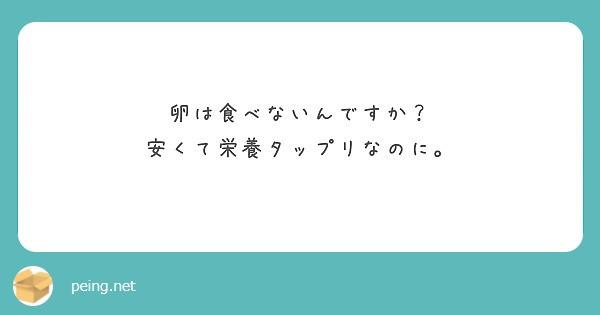 f:id:Jinseiyoyoyo:20200312040455j:image