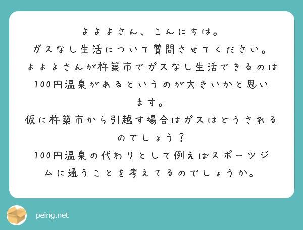 f:id:Jinseiyoyoyo:20200312041948j:image