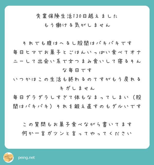 f:id:Jinseiyoyoyo:20200312044516j:image