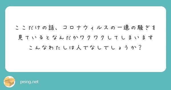 f:id:Jinseiyoyoyo:20200312045728j:image