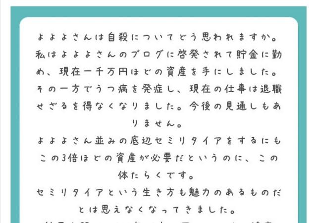 f:id:Jinseiyoyoyo:20200320143702j:image