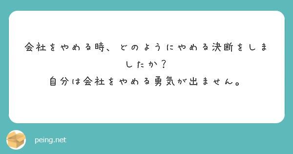 f:id:Jinseiyoyoyo:20200320151630j:image