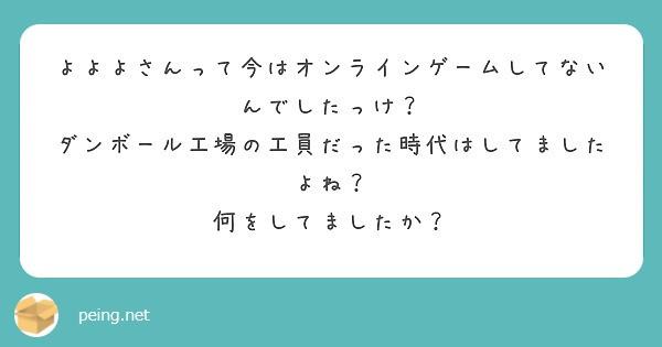 f:id:Jinseiyoyoyo:20200320153222j:image