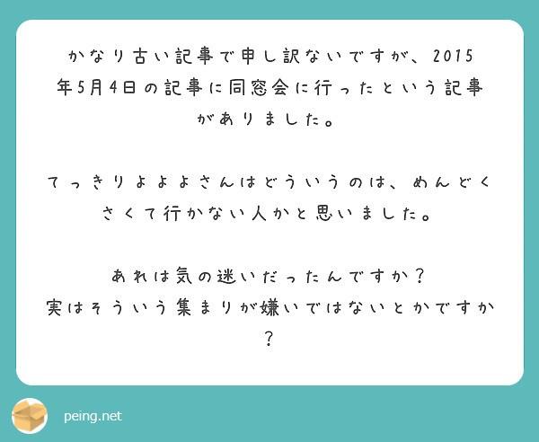 f:id:Jinseiyoyoyo:20200320154507j:image