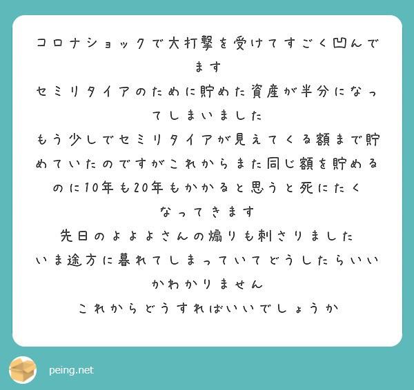 f:id:Jinseiyoyoyo:20200322153851j:image