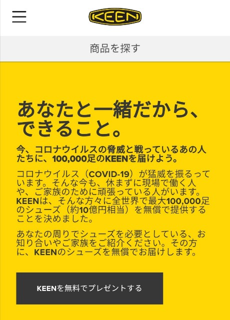 f:id:Jinseiyoyoyo:20200325160259j:image