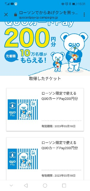 f:id:Jinseiyoyoyo:20200325162147j:image