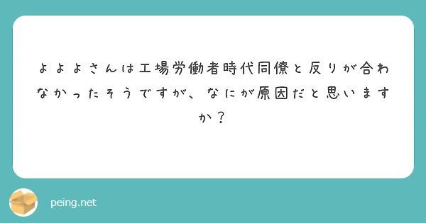 f:id:Jinseiyoyoyo:20200424040157j:image