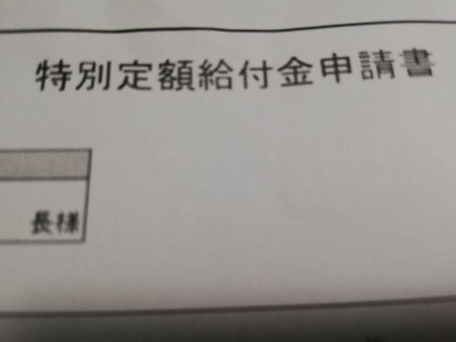 f:id:Jinseiyoyoyo:20200518173049j:image