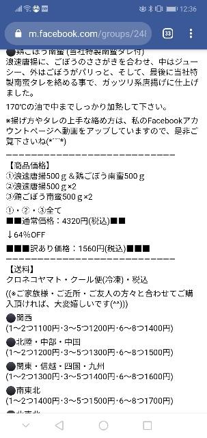 f:id:Jinseiyoyoyo:20200519124102j:image