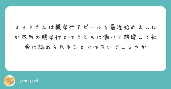 f:id:Jinseiyoyoyo:20200520175331j:image