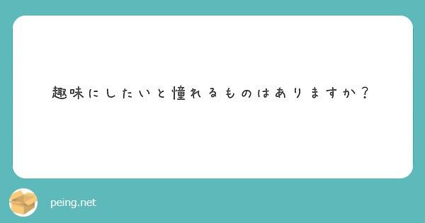 f:id:Jinseiyoyoyo:20200520181749j:image