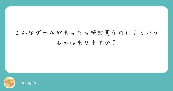 f:id:Jinseiyoyoyo:20200520185716j:image