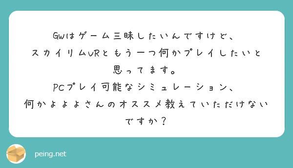 f:id:Jinseiyoyoyo:20200520192308j:image