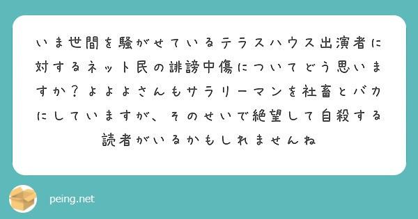 f:id:Jinseiyoyoyo:20200524150624j:image