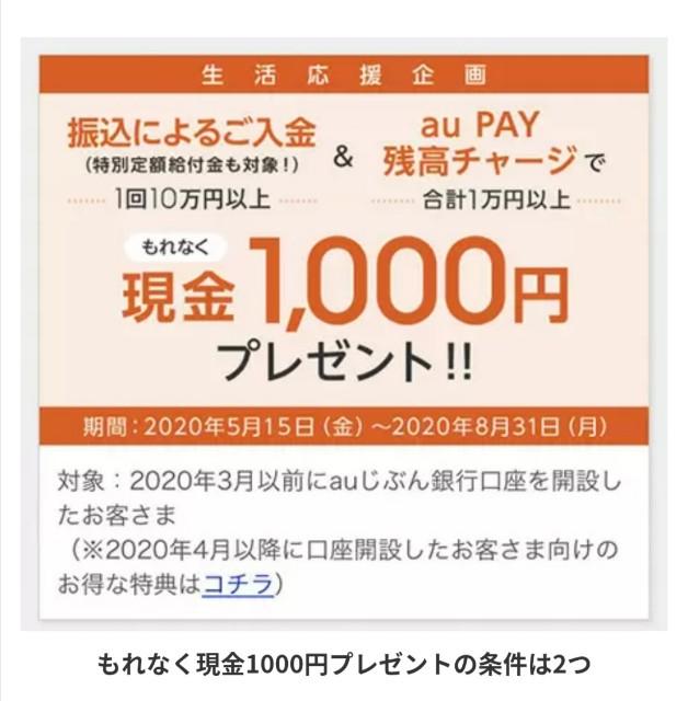 f:id:Jinseiyoyoyo:20200529173736j:image