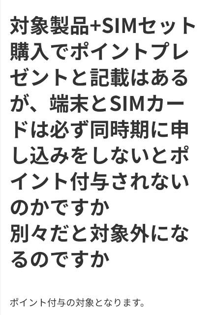 f:id:Jinseiyoyoyo:20200529174300j:image