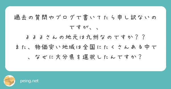f:id:Jinseiyoyoyo:20200531190429j:image