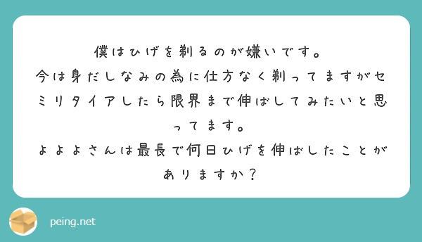 f:id:Jinseiyoyoyo:20200531193338j:image