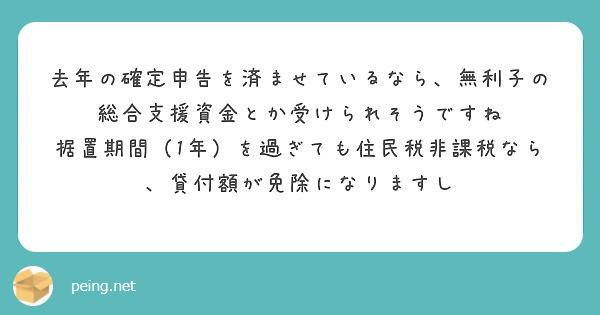 f:id:Jinseiyoyoyo:20200531201736j:image