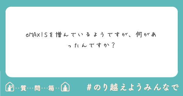 f:id:Jinseiyoyoyo:20200531202520j:image