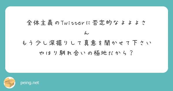 f:id:Jinseiyoyoyo:20200531203205j:image