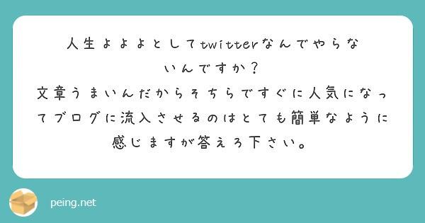 f:id:Jinseiyoyoyo:20200531203947j:image