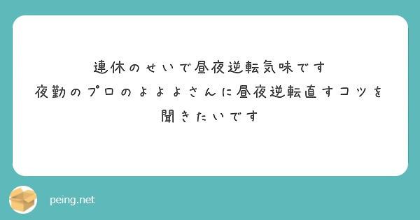 f:id:Jinseiyoyoyo:20200531210547j:image