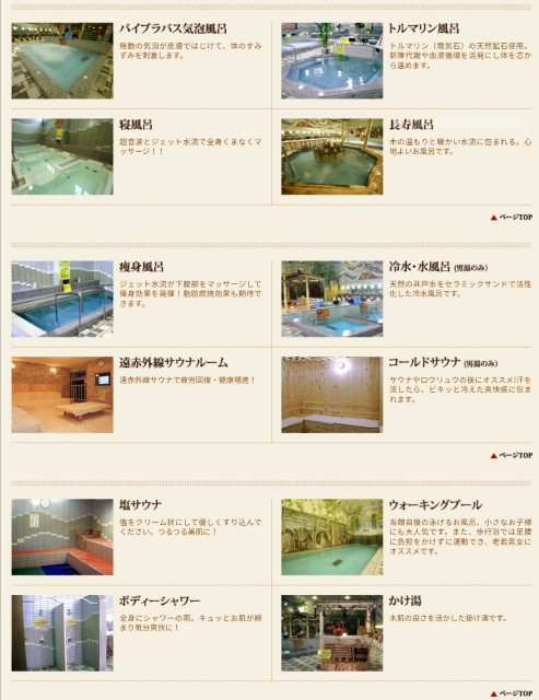 f:id:Jinseiyoyoyo:20200606024802j:image