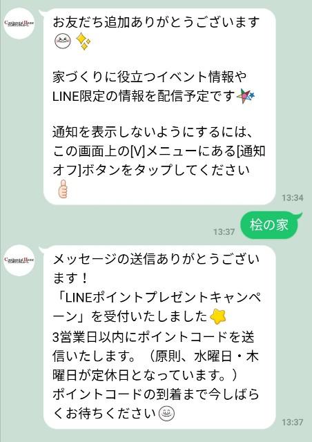 f:id:Jinseiyoyoyo:20200610162803j:image