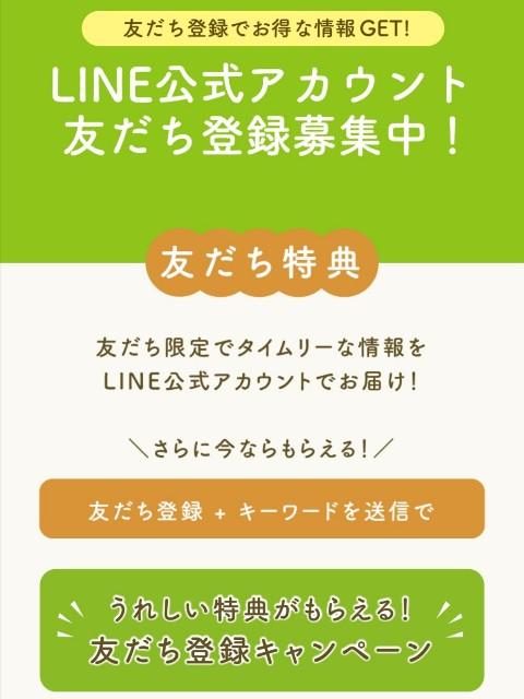 f:id:Jinseiyoyoyo:20200610163141j:image