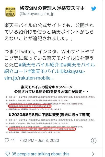 f:id:Jinseiyoyoyo:20200610181611j:image