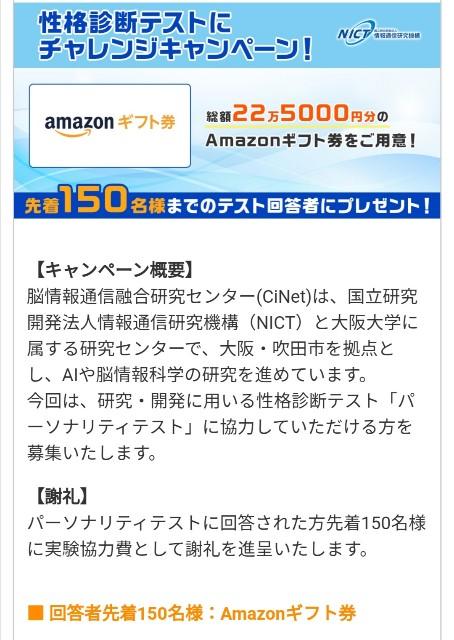 f:id:Jinseiyoyoyo:20200611000006j:image