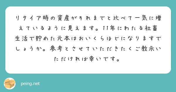 f:id:Jinseiyoyoyo:20200624205107j:image
