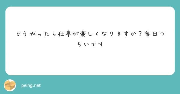 f:id:Jinseiyoyoyo:20200624205856j:image