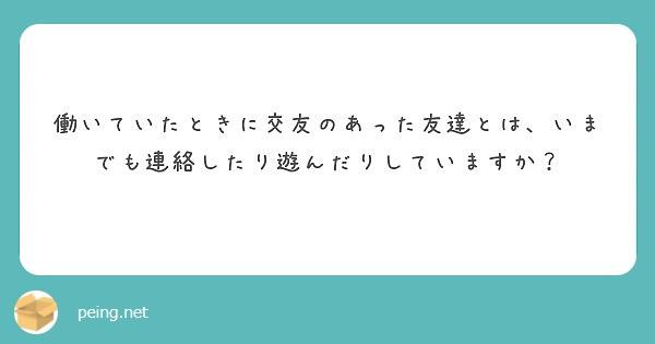 f:id:Jinseiyoyoyo:20200624211436j:image