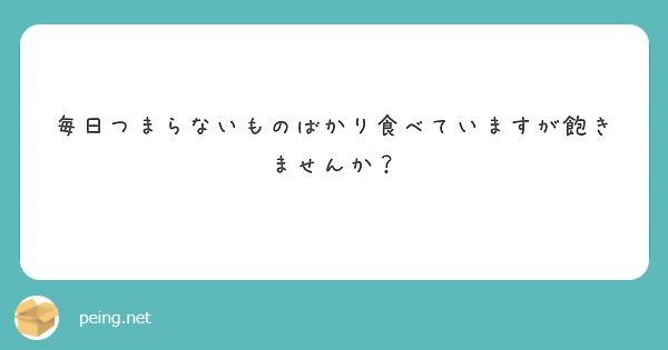 f:id:Jinseiyoyoyo:20200624211750j:image